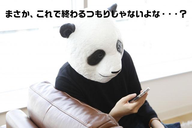 【キレイ】カラーグラス物語、遂に完結!