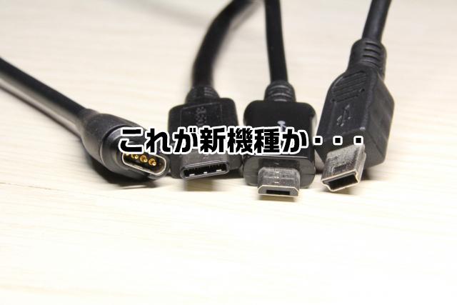 【報告と雑談】倉吉ハンドメイドコレクションVol.8 大盛況で終了しました(≧∀≦)ノ