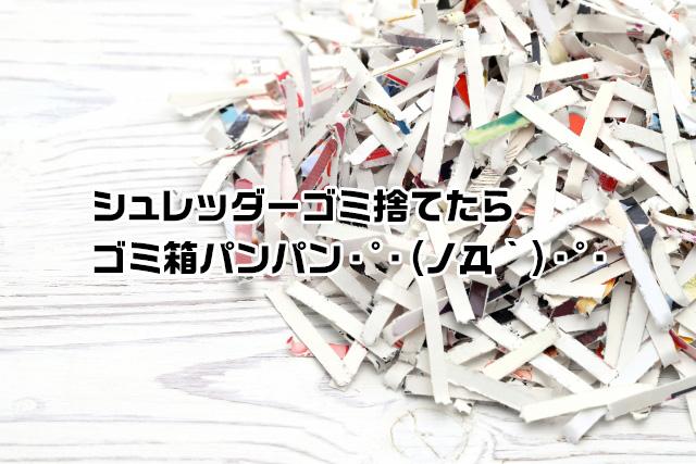 【雑談】1/11(土)はおちらとマルシェです(≧∀≦)ノ